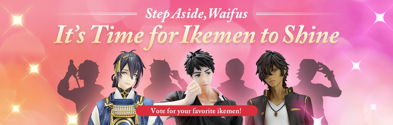 Shining Ikemen Tournament