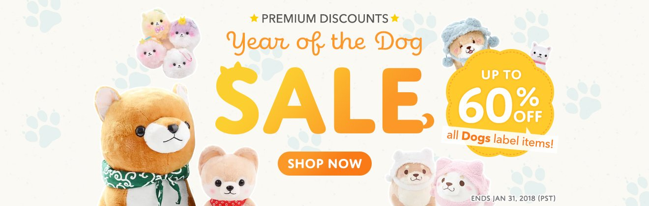 Year of the Dog Sale