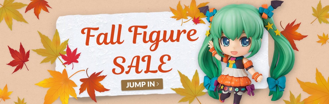Fall Figure Sale