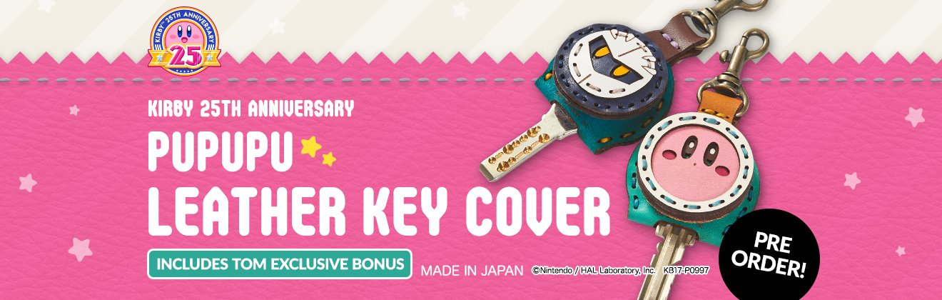 Kirby 25th Anniversary Pupupu Leather Key Cover
