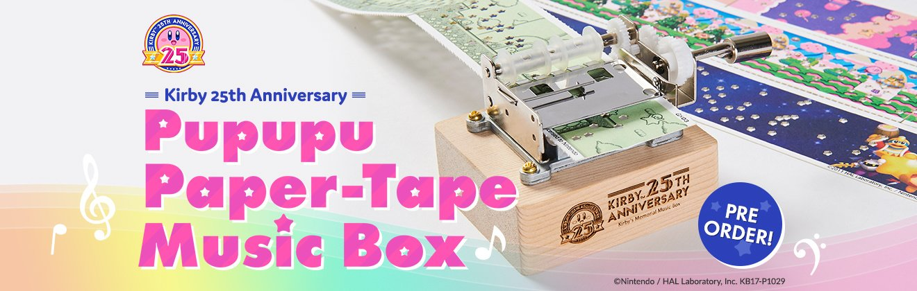 Kirby 25th Anniversary Pupupu Paper-Tape Music Box