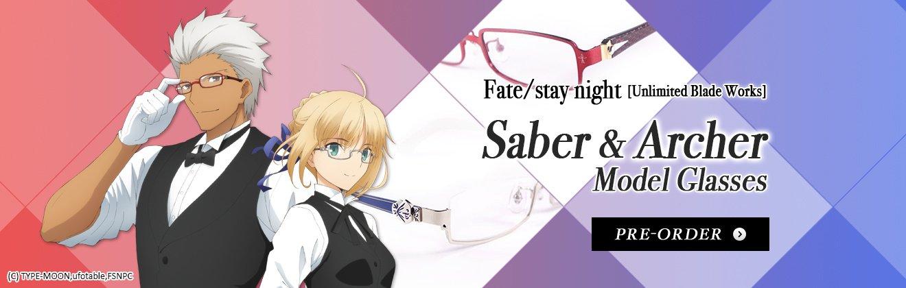 Fate Glasses