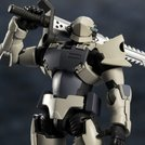 Hexa Gear Governor Armor Type: Pawn A1