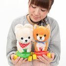 Mameshiba San Kyodai Melody Skateboard Dog Plush Collection