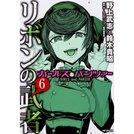 Girls und Panzer: Ribbon no Musha Vol. 6