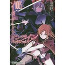 Sword Art Online Progressive Vol. 5