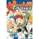 The Seven Deadly Sins: King no Manga Michi Vol. 2