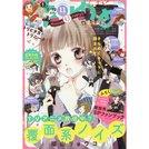 Hana to Yume 3rd Week of May 2017