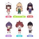 Nendoroid Plus Saekano: How to Raise a Boring Girlfriend Flat Collectible Rubber Straps Box Set