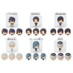 Touken Ranbu Kurukoro Trading Figure Box Set
