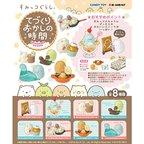 Sumikko Gurashi Homemade Sweets Time