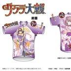 Sakura Wars Sumire Kanzaki High-Performance Cycling Jersey