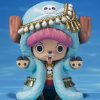 Figuarts Zero One Piece: Tony Tony Chopper -One Piece 20th Anniversary Ver.-