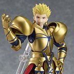 figma Fate/Grand Order Archer/Gilgamesh