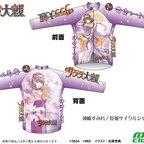 Sakura Wars Sumire Kanzaki Long Sleeve Cycling Jersey (Summer)