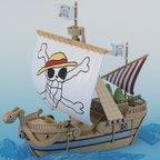 One Piece Grand Ship Collection: Going Merry Memorial Color Ver.