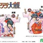 Sakura Wars Sakura Shinguji Quick Dry Cycling Jersey