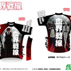 Blood Blockade Battlefront Cycling Jersey