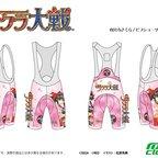 Sakura Wars Sakura Shinguji Cycling Bib Shorts