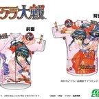 Sakura Wars Sakura Shinguji High-Performance Cycling Jersey