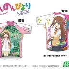 Non Non Biyori Repeat Koma-chan Quick Dry Cycling Jersey