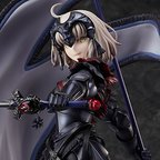 Fate/Grand Order Avenger/Jeanne d'Arc [Alter] 1/7 Scale Figure
