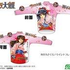 Sakura Wars Sakura Shinguji Cycling Windbreaker