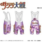 Sakura Wars Sumire Kanzaki Cycling Bib Shorts