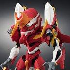 NXEdge Style Evangelion Unit-02 + S-Type Equipment