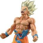 Dragon Ball Z Blood of Saiyans: Son Goku