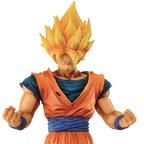 Dragon Ball Z Grandista Resolution of Soldiers: Son Goku