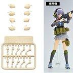 Little Armory-OP4: figma Hands for Guns