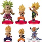 Dragon Ball Z World Collectable Figure ~Battle of Saiyans~ Vol. 4