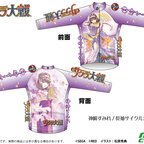 Sakura Wars Sumire Kanzaki Long Sleeve Cycling Jersey (Winter)