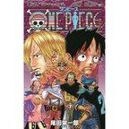 One Piece Vol. 84