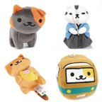 Neko Atsume Big Plush Mascots Vol. 4