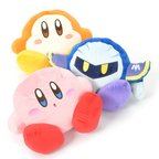 Kirby's Dream Land Cushions