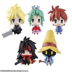 Trading Arts Mini Final Fantasy Figure Assortment Vol. 2 (Box of 6)