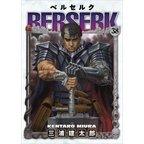 Berserk Vol. 38