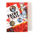 Monthly Fairy Tail Collection Vol. 1