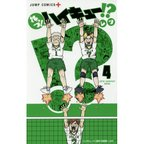 Let's Haikyu!? Vol. 4