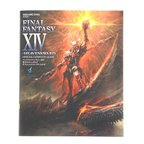 Final Fantasy XIV: Heavensward Official Complete Guide