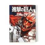 Attack on Titan Vol. 1 (Bilingual Edition)