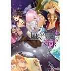 Fate/Grand Order Comic Anthology: Star Vol. 4