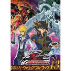 Yu-Gi-Oh! 5D's Official Card Game Card Catalog: The Valuable Book Vol. 13