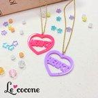 Fancy Heart Long Necklace
