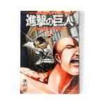 Attack on Titan Vol. 2 (Bilingual Edition)