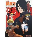 Naruto the Animation Chronicle: Ten