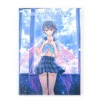 Blue Reflection Official Visual Collection