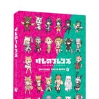 Kemono Friends Official Guide Book Vol. 3 w/ Blu-ray